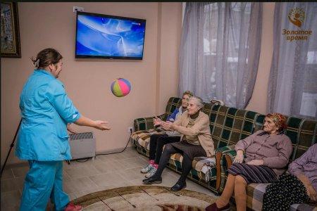 Детский сад для пожилых