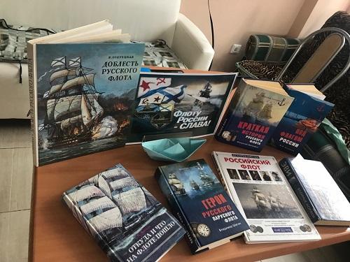 История российского флота..