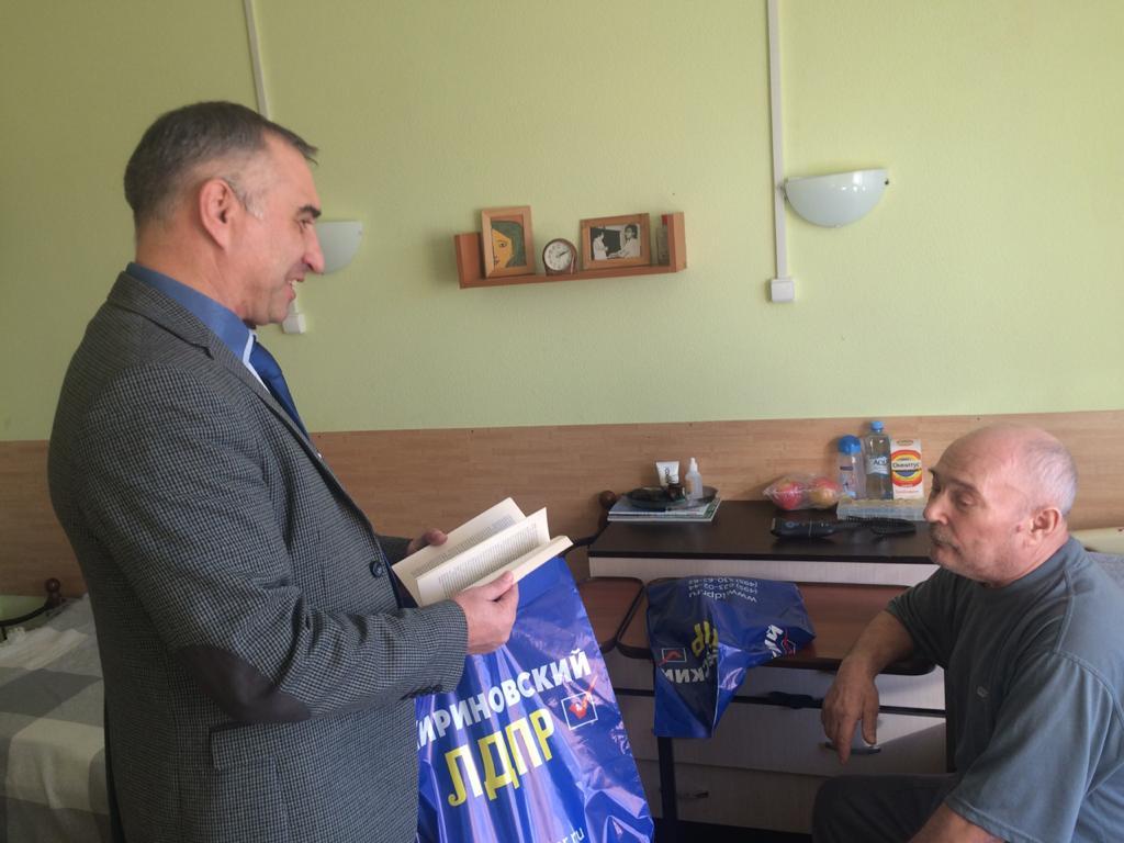 Активисты партии ЛДПР поздравили наших постояльцев с Днем защитника Отечества